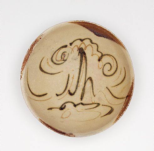 An image of Bowl with landscape design by Changsha ware