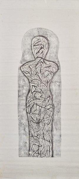An image of Guardian spirit by Judy Watson