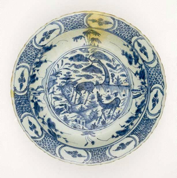 An image of Dish with design of two deer