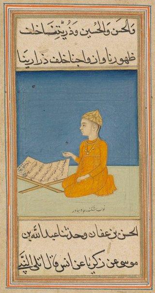 AGNSW collection Prince Sikandar Jah of Hyderabad circa 1780-1800