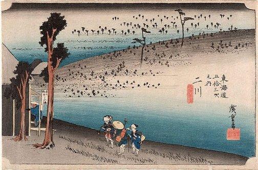 An image of Futagawa by Hiroshige Andô/Utagawa