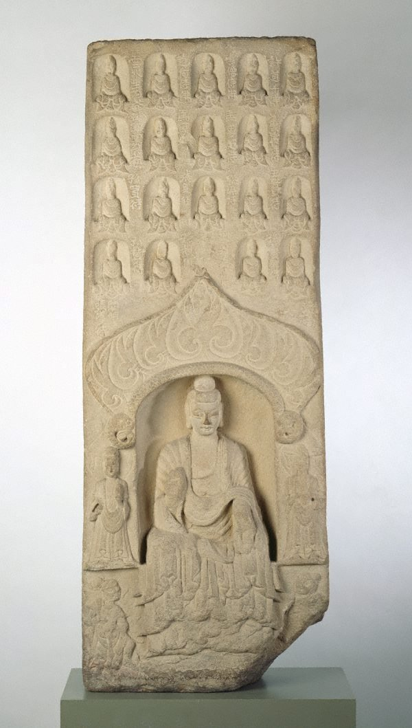 An image of Stele of Shakyamuni, the historical Buddha, and Maitreya the Buddha of the future