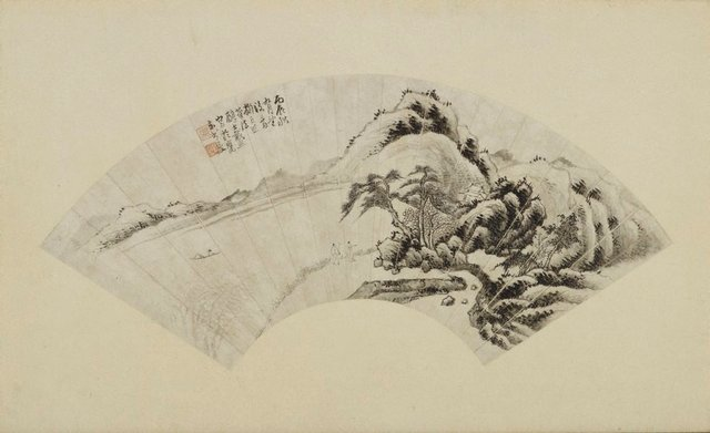 An image of Landscape after the brush method of Juran
