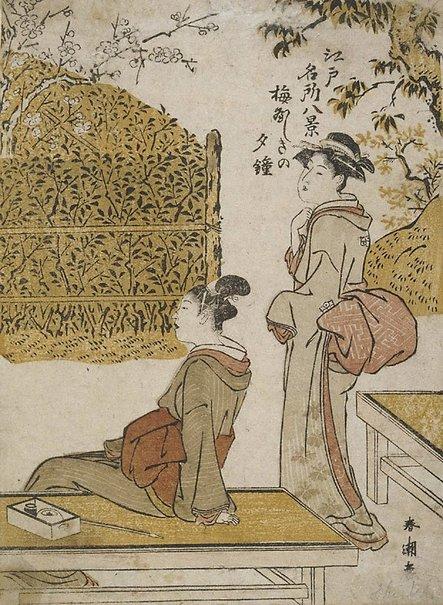 An image of Evening bell at Umeyashiki (Plum Mansion) by Katsukawa SHUNCHÔ
