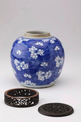 Alternate image of Ginger jar by Jingdezhen ware