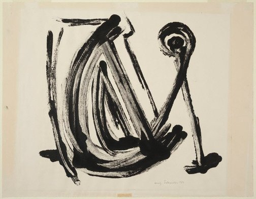 An image of (Abstract composition) by Henry Šalkauskas