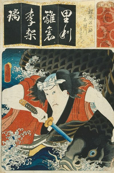 An image of Seven clean copies of alphabet: ri by Utagawa Kunisada/Toyokuni III