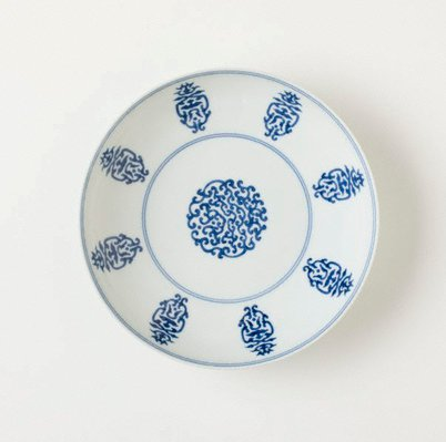 Alternate image of Dish by Jingdezhen ware