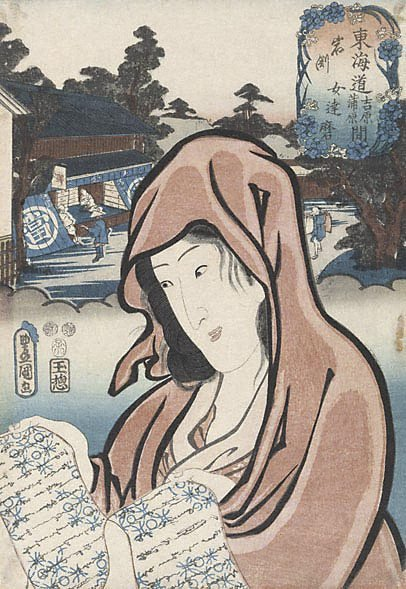 An image of Tôkaidô between Yoshiwara and Kambara: Iwabuchi: Woman Daruma by Utagawa Kunisada/Toyokuni III