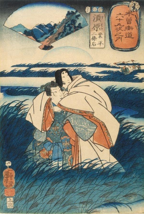 An image of Suhara - Narihira and Empress Nijo