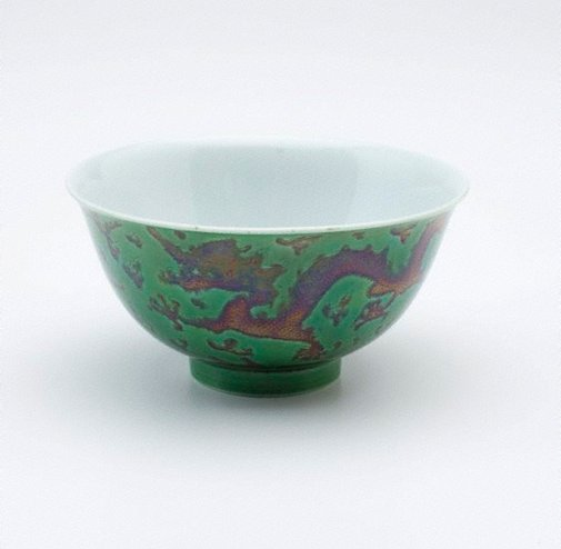An image of Incised bowl with dragons chasing pearls design by Jingdezhen ware
