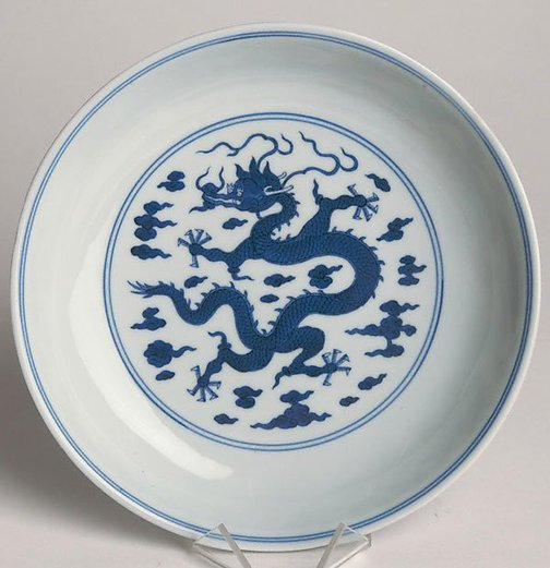 An image of Dish with single dragon by Jingdezhen ware
