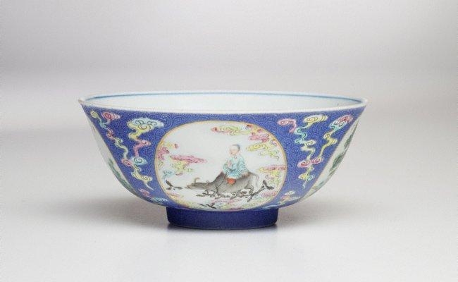 Alternate image of Medallion bowl by