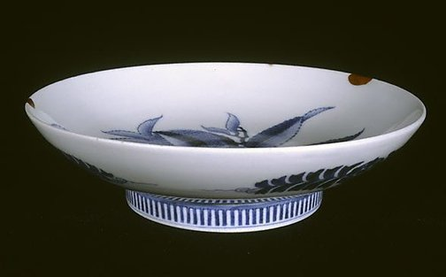 An image of Plate with chestnut design by Hirado ware