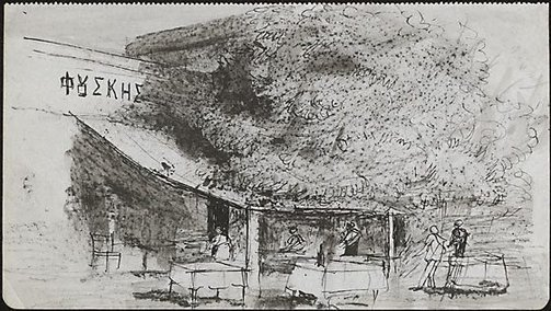 An image of Café, Mýkonos by Lloyd Rees