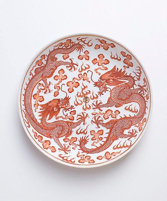 Alternate image of Dish with dragon design by
