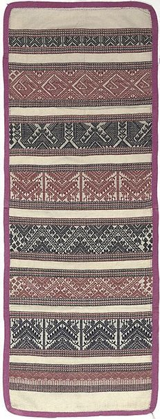 An image of 'Phaa tuum' ( baby carrier) or Phaa ob ( wrapping cloth) by
