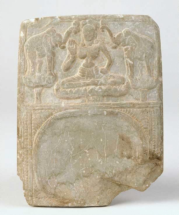 An image of Cosmetic tray with image of Lakshmi lustrated by elephants (Gajalakshmi)