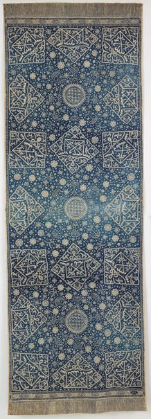 An image of Cloth with Islamic calligraphy by