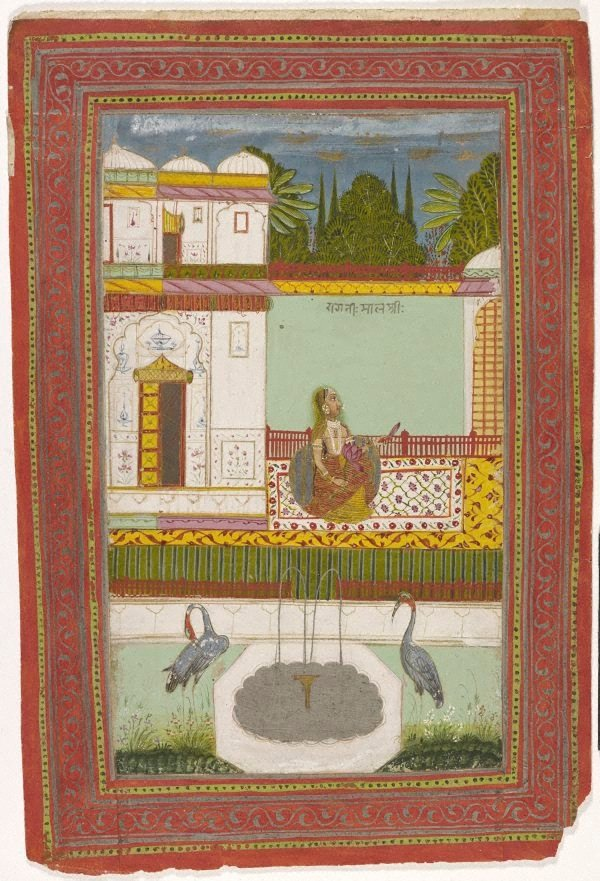 An image of Desvarati ragini