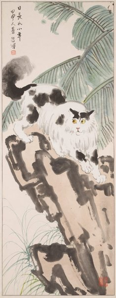 An image of A cat by Xu Beihong