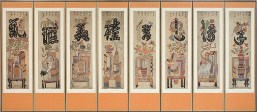 An image of Eight panel 'Munjado-chaekkori' screen by Unknown