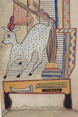 Alternate image of Eight panel 'Munjado-chaekkori' screen by Unknown