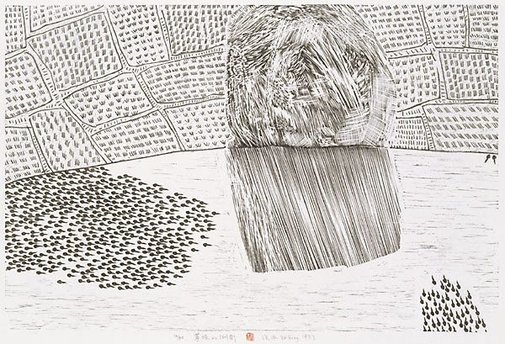 An image of In the shadow of the straw bale by Xu Bing