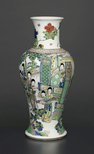 Alternate image of Vase with ladies in landscape design by