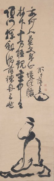 An image of (Calligraphy with figure) by TÔREI Enji