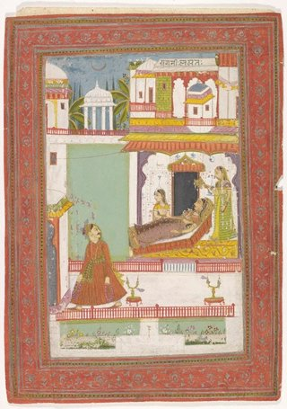 AGNSW collection Lalit ragini early 19th century