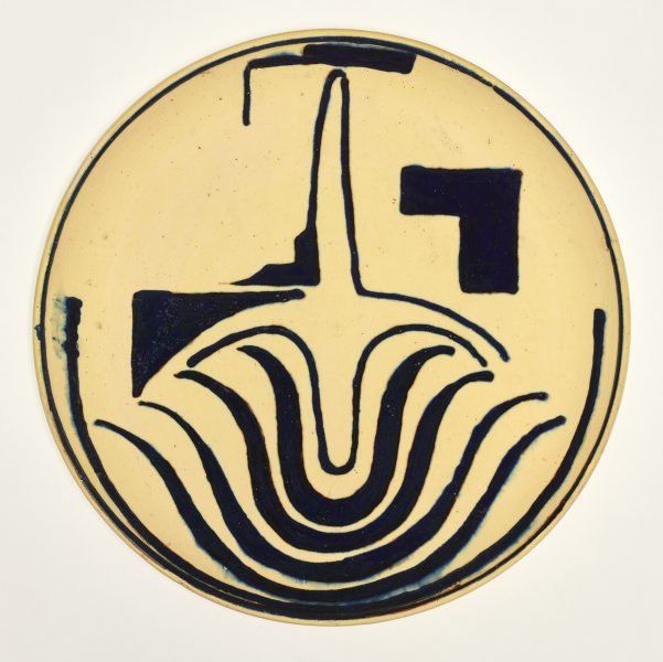 An image of Plate with cruciform design
