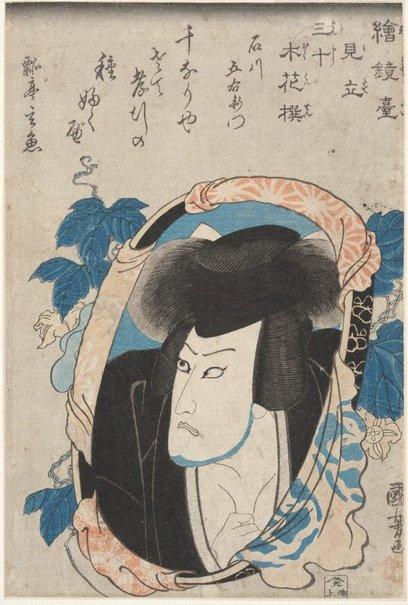 An image of Actor Ichikawa Goemon by Utagawa Kunisada/Toyokuni III