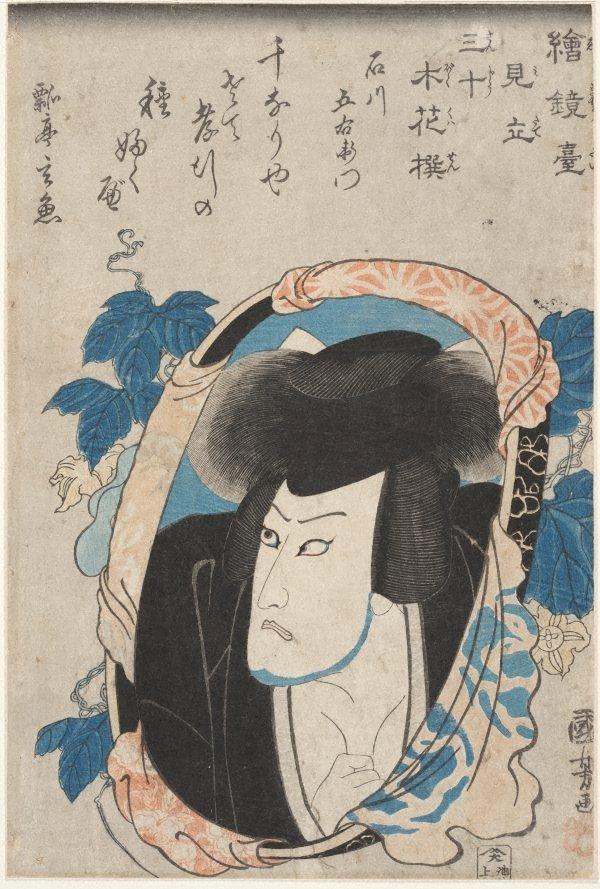 An image of Actor Ichikawa Goemon