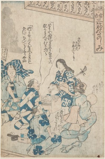 An image of Pleasure of the contemporary three string instruments by Utagawa school