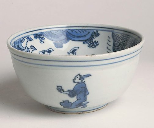 An image of Hot water bowl decorated with four Daoist immortals in the interior by Jingdezhen ware