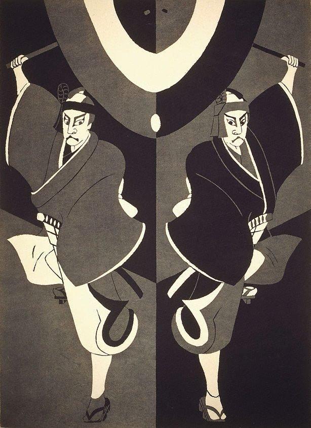 An image of Awase no Sukeroku