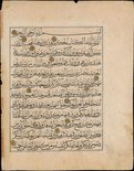 Alternate image of Pages from a Qur'an by