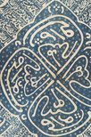 Alternate image of Batik head cloth with Islamic calligraphy design by