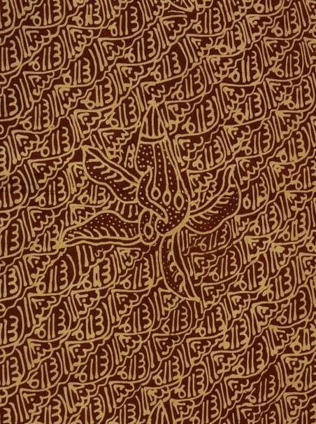 An image of Batik cloth with Islamic calligraphy and flower by