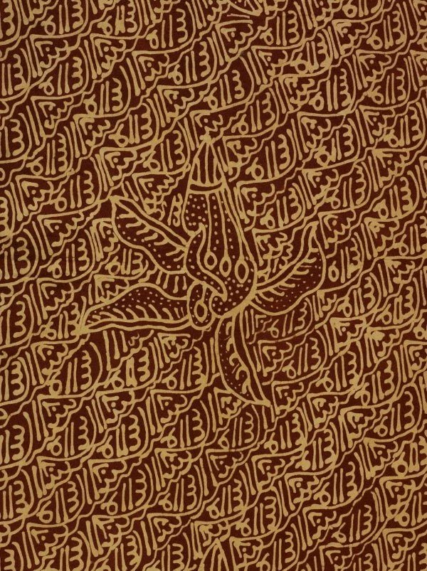 An image of Batik cloth with Islamic calligraphy and flower