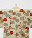 Alternate image of Kosode (small-sleeve kimono) with design of blossoming trees and scattered poem on white figured silk satin ('rinzu') by