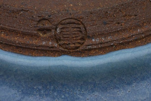 Alternate image of Plate with pale blue chun glaze and copper red splashes by Shiga Shigeo