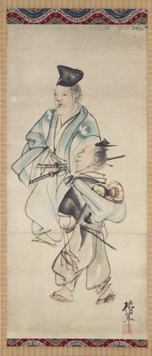Alternate image of (Samurai and attendant) by Ônishi Chinnen