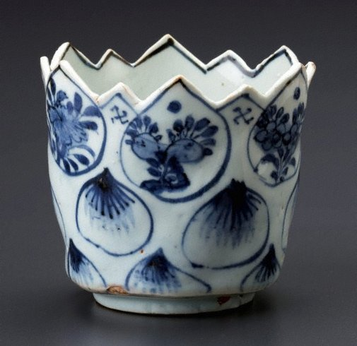 An image of Mukozuke bowl by