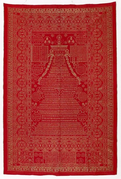 An image of Dharani Sutra quilt by