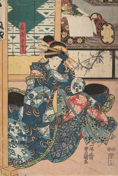 An image of Actor Onoe Baiko IV as the courtesan Yūgiri of the Ogiya by Utagawa Kunisada/Toyokuni III