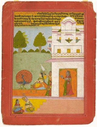 AGNSW collection Gujari ragini circa 1760
