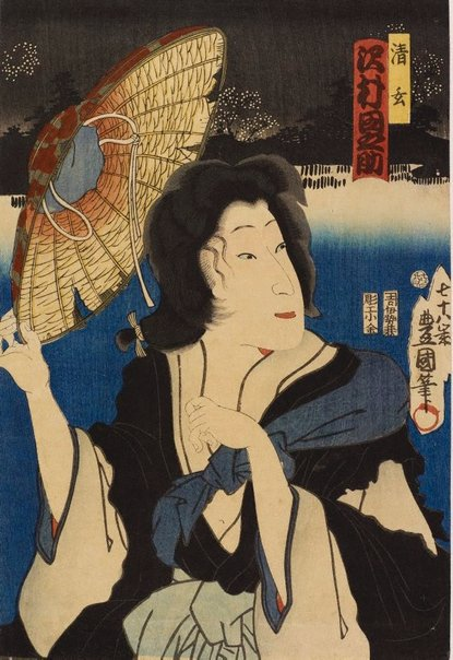 An image of Actor Sawamurra Tanosuke III as the nun Seigen by Utagawa Kunisada/Toyokuni III