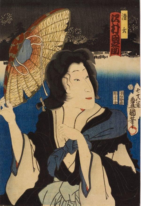 An image of Actor Sawamurra Tanosuke III as the nun Seigen